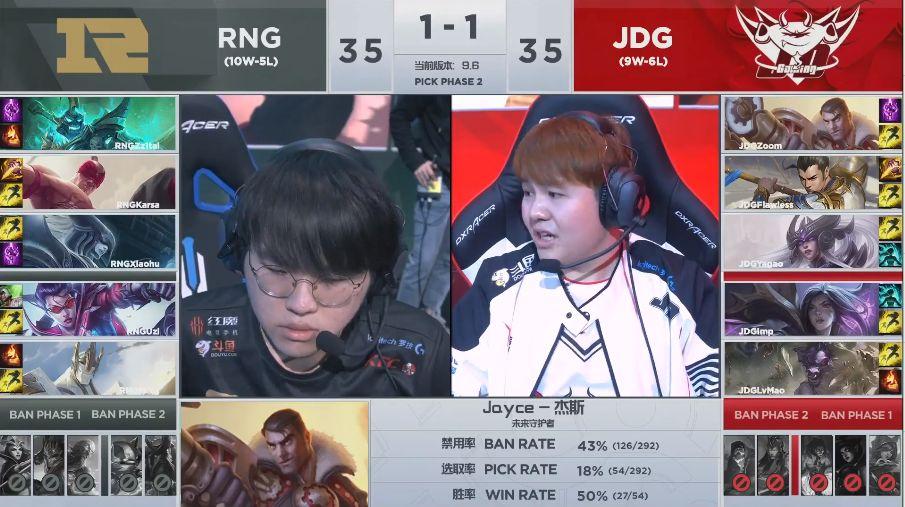 【战报】丽桑卓完美绕后,RNG大招流显成效击败JDG拿下赛点